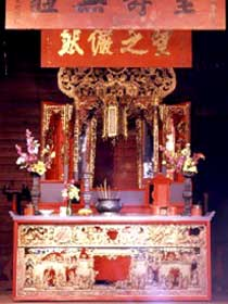 Hou Wang Chinese Temple and Museum - Tourism Gold Coast