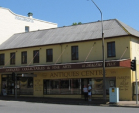 Mittagong Antiques Centre - Tourism Gold Coast