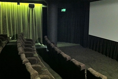 Kino Cinema - Tourism Gold Coast