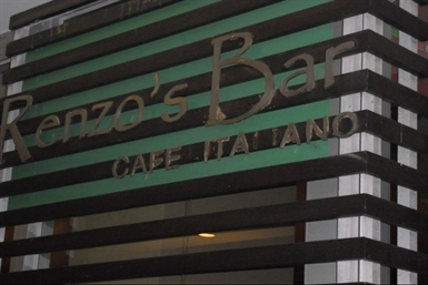 Renzo's Bar