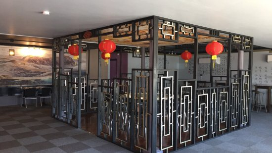 Ji Yun Chinese Restaurant - Tourism Gold Coast