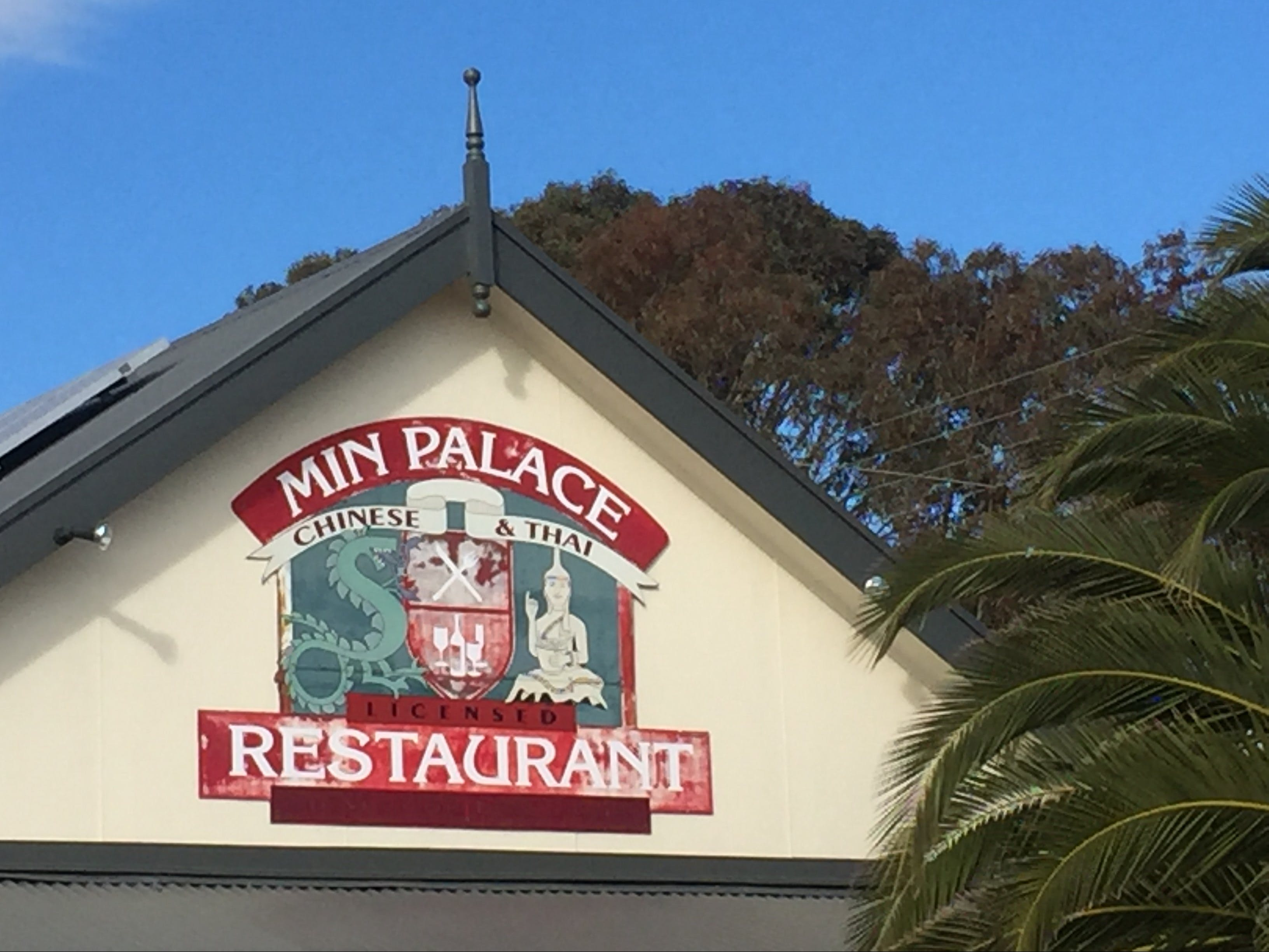 Min Palace Chinese and Thai Restaurant - Tourism Gold Coast