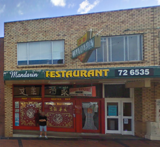 Mandarin Restaurant - Tourism Gold Coast