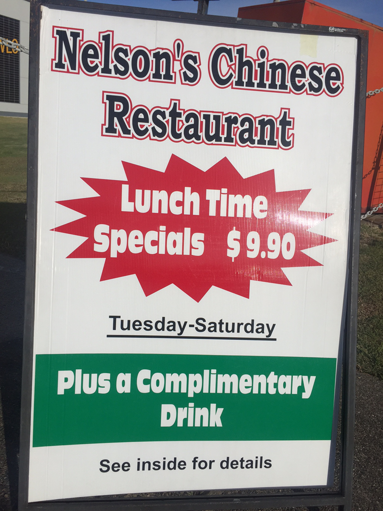Nelsons Chinese Restaurant - Tourism Gold Coast