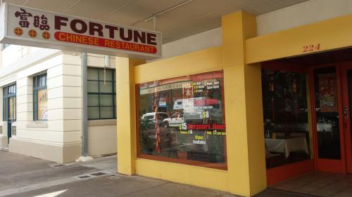 Fortune Chinese Restaurant - Tourism Gold Coast