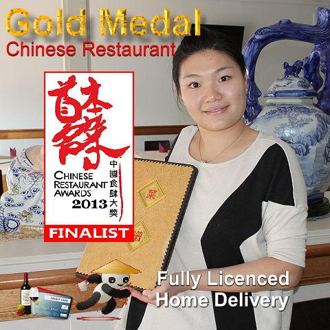 Gold Medal Malaysian  Chinese Restaurant - Tourism Gold Coast