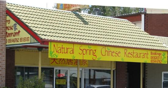 Tuncurry Chinese Restaurant - Tourism Gold Coast
